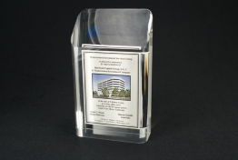 "Financial Lucite Embedment 4"" x 6 1/2"" x 2 """